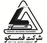 شرکت فرناد ماشین کیان مهر